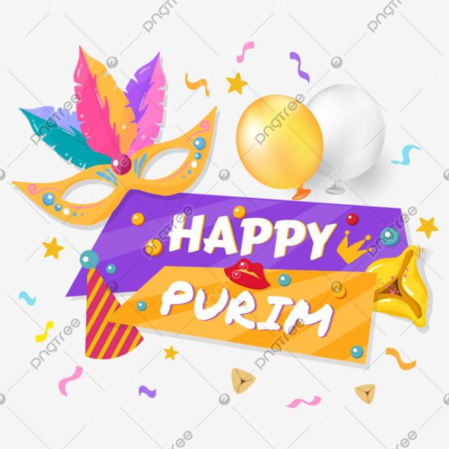 purim mask party balloon confetti geometric border