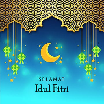 Eid Mubarak With Golden Ketupat Food And Golden Doted Images Eid Mubarak Ketupat Food Islamic Png Transparent Background