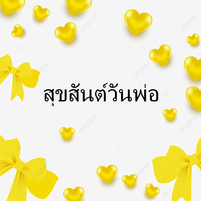 bow yellow cute happy fathers day