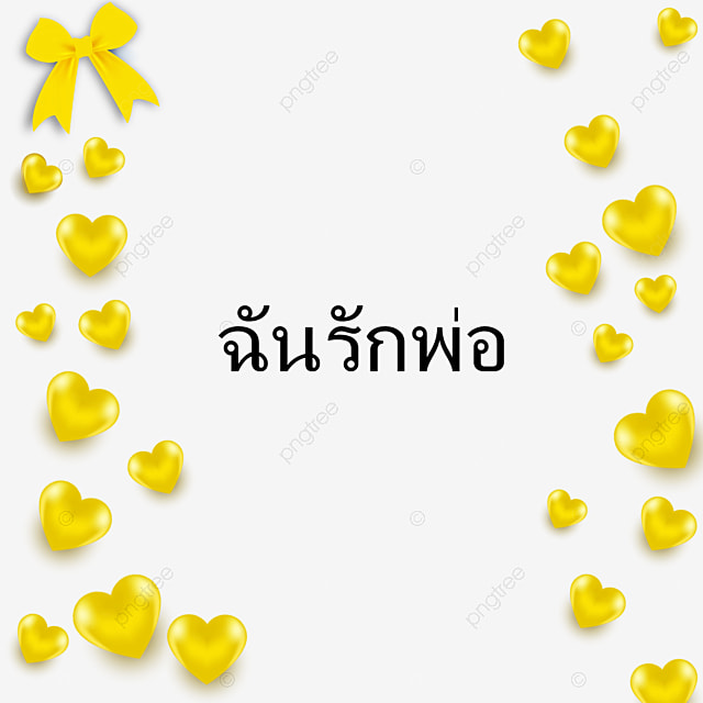 yellow bow love thai fathers day