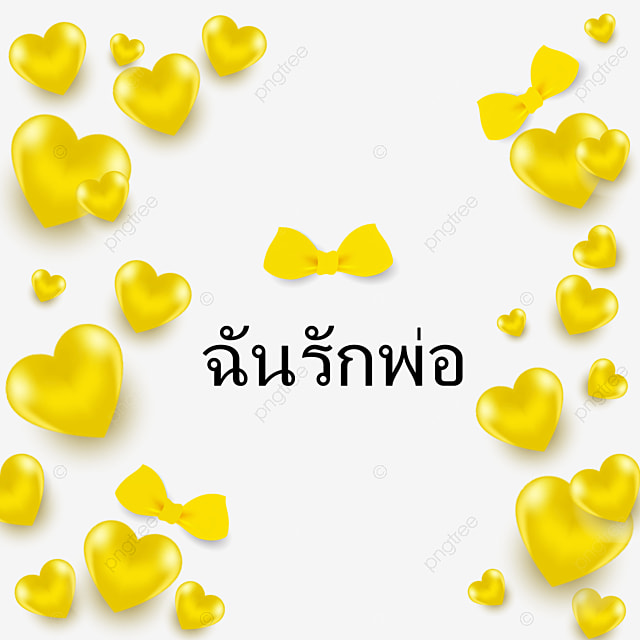 yellow love bow cute style happy fathers day