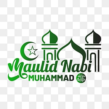 Maulid Nabi Png Images Vector And Psd Files Free Download On Pngtree