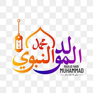 tulisan arab png images vector and psd files free download on pngtree https pngtree com freepng modern arabic text of mawlid an nabi muhammad with star lantern 5512196 html