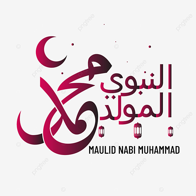 Purple Arabic Maulid Nabi Muhammad Maulid Mawlid Muhammad Png And Vector With Transparent Background For Free Download
