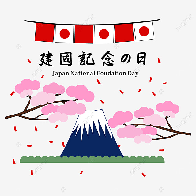 celebrating the anniversary of the founding of japan