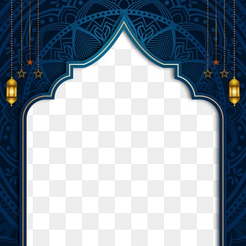 Islamic PNG Images | Vector And PSD Files | Free Download On Pngtree