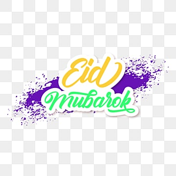 Eid Mubarak Typographic Brush Effect Brush Icons Eid Mubarak Png And Vector With Transparent Background For Free Download