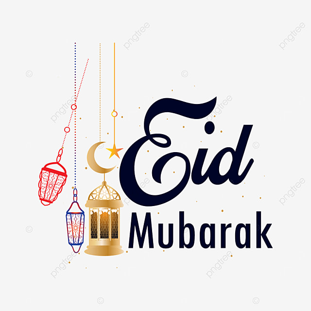 Eid Mubarak Lantern Photos Png Eid Mubarak Wishes In Urdu Eid Mubarak Wishes 2021 Eid Mubarak Wishes Png And Vector With Transparent Background For Free Download