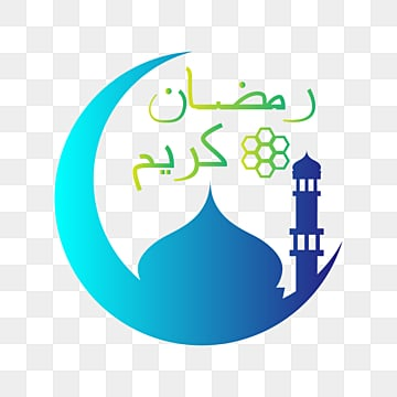 Eid Mubarak Urdu Png Images Vector And Psd Files Free Download On Pngtree