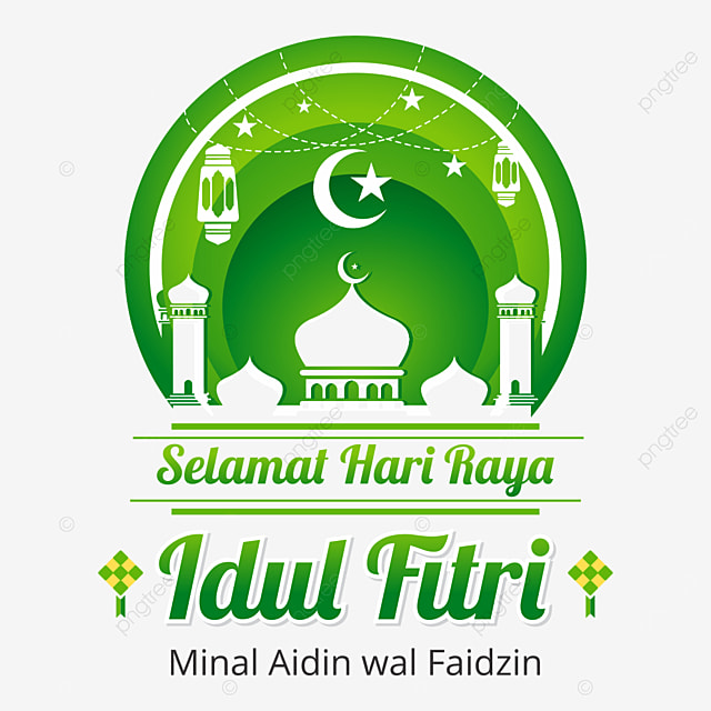 Greeting Of Banner Idul Fitri Day, Eid, Idul Fitri, Lebaran PNG And Vector  With Transparent Background For Free Download