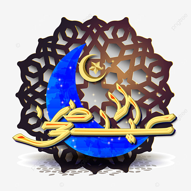 Eid Al Adha Design With Local Language And Criscent Moon, Style, Arabic, Local Language PNG and Vector