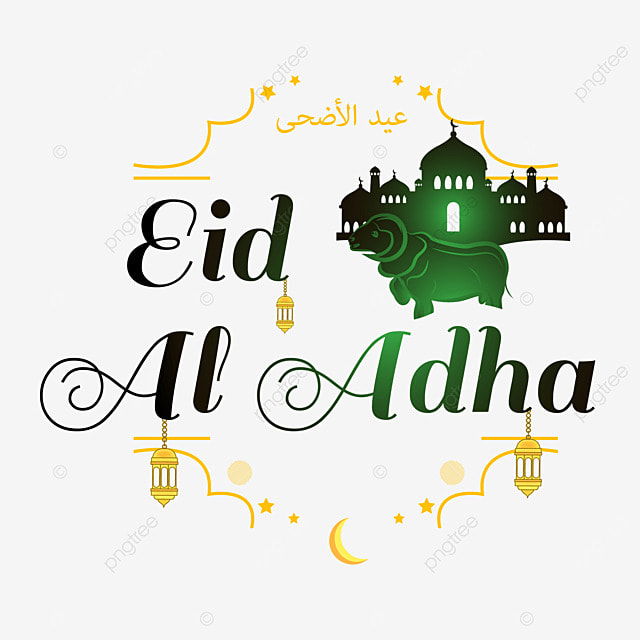 Lettering Text Eid Al Adha With Goat And Mosque Black Green Light, Eid, Eid Al Adha, Lettering PNG and Vector