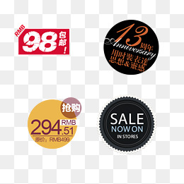 Sales Champion PNG Images | Vectors and PSD Files | Free ...