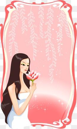 Beauty Health Shua