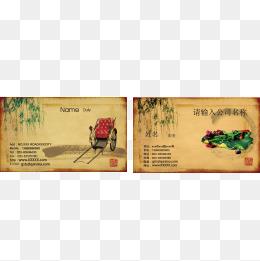 business card design png images vectors and psd files free download on pngtree page 20. Black Bedroom Furniture Sets. Home Design Ideas