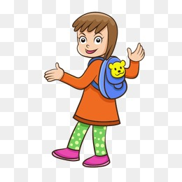 Middle School PNG Images | Vectors and PSD Files | Free ...