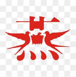 chim 233n logo png vectơ psd v224 bi�u tư��ng đ� t��i v� mi�n