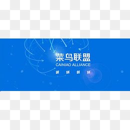Jack Ma Png Images Vectors And Psd Files Free Download On Pngtree