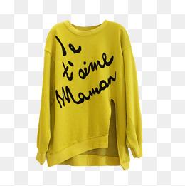Jersey amarillo con una cartaTipo De Producto PNG Imagen Y Clipart 078316d23c62c