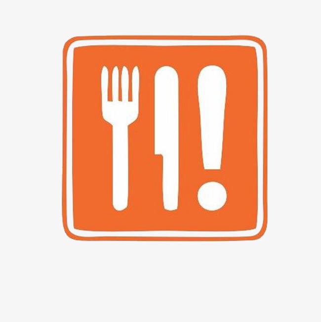 厨具厨房logo Peralatan Dapur 厨房logo Makanan Yang Lazat Imej Dan Clip Png
