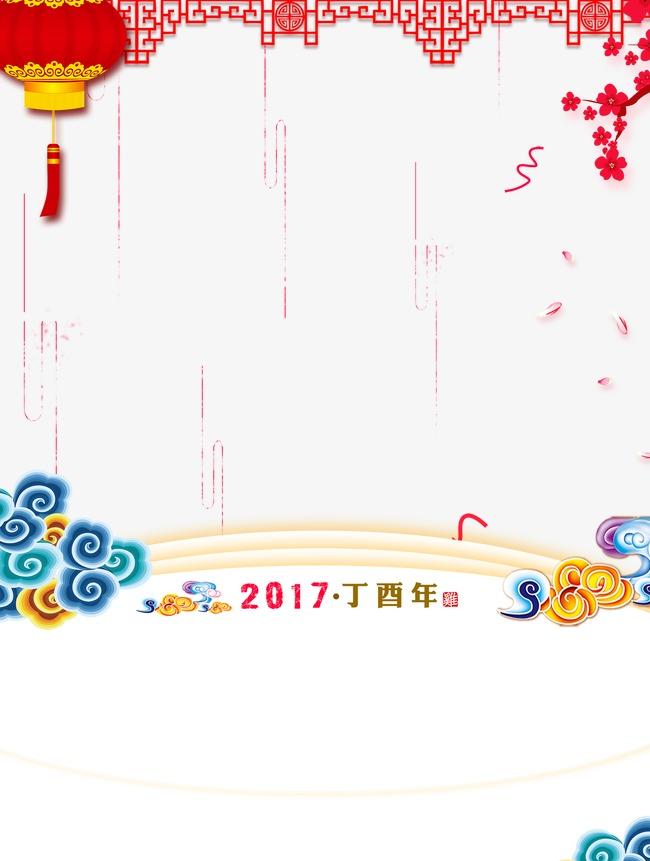 2017年カレンダーテンプレート 2017 カレンダー テンプレート pngとpsd