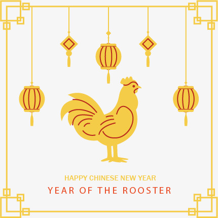 2017 year of the rooster border vector material free dig 2017 chicken lantern