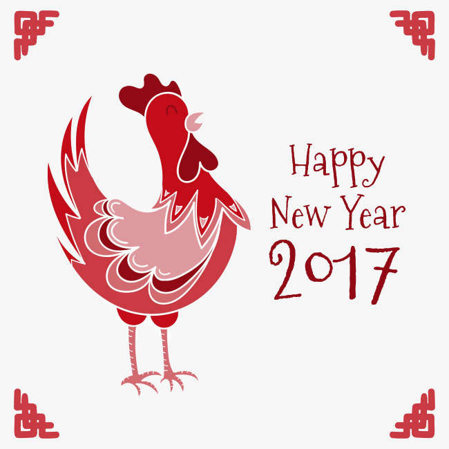 2017 year of the rooster border vector material border vector 2017 chinese new