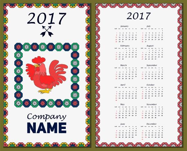 Calendrier De 2017 Poulet Des Cartes Visite Gratuit PNG Et Clipart