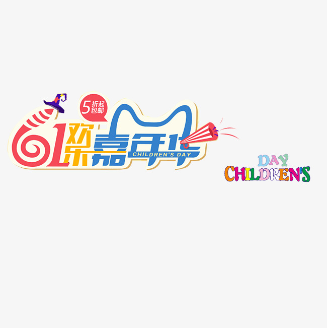 61 happy carnival color word word art color joy png and psd file