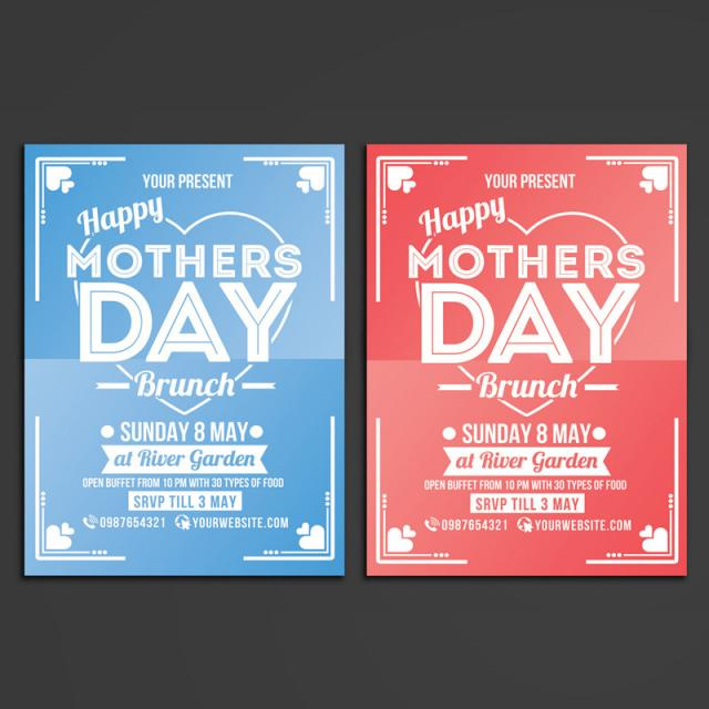 Pink Mothers Day Flyer Template For Free Download On Pngtree: Mothers Day Brunch Flyer Poster Template For Free Download