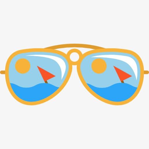 26968aa81ca A Pair Of Sunglasses