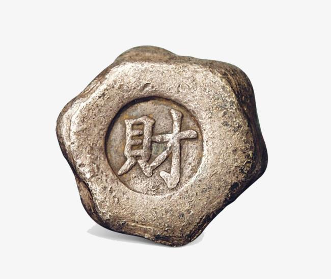 A Symbol Of Wealth Silver Bullion Wealth Rich Symbolize Png