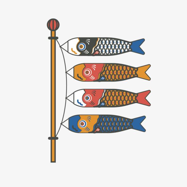 Dan Jenis Ikan Ikan Kering Kartun Jepun Imej Png Dan Clipart Untuk
