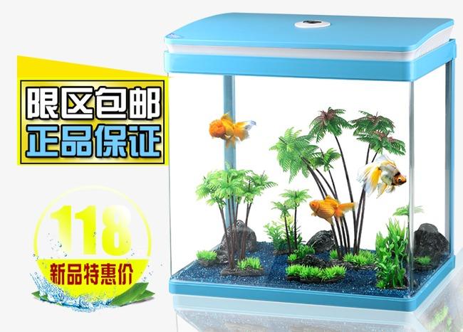 Aquarium Promotional Price Aquarium Fish Goldfish Png And Psd