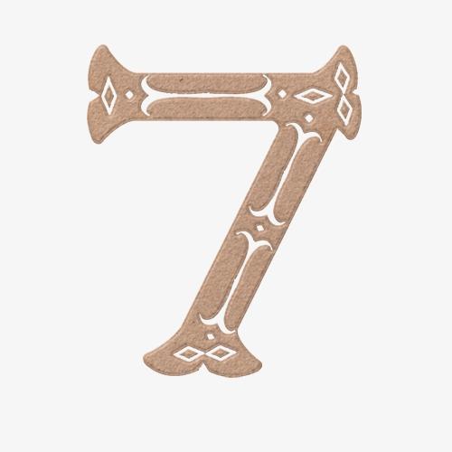 Arabic Numerals 7 Micro Perspective Creative Arts, Arabic