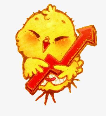 Anak Panah Kartun Ayam Gambar Anak Panah Kartun Ayam Gambar Kuning