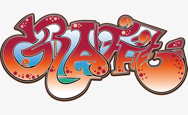 word art design fontwork dessin en petits caract u00e8res png
