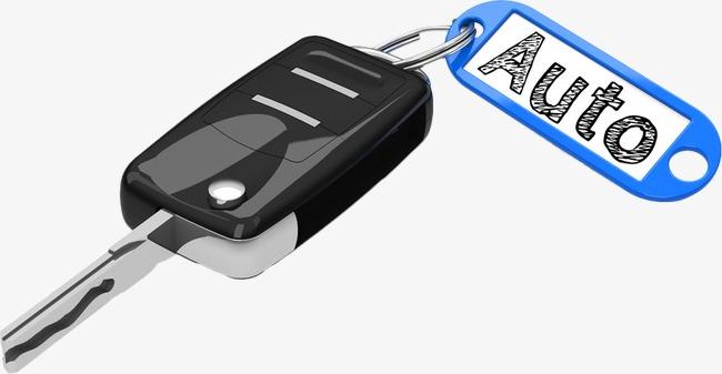 Audi Car Key Pendant Car Clipart Product Kind Blue PNG Image And - Audi car key