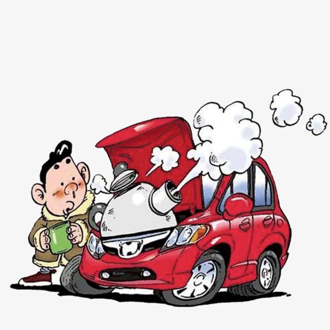 auto insurance creatives auto clipart car insurance insurance png image and clipart