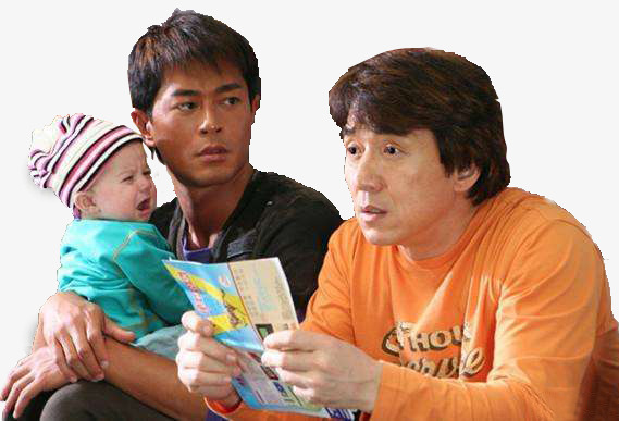 Baby Plan For The Ancient Days Of Jackie Chan Plan Clipart Baby