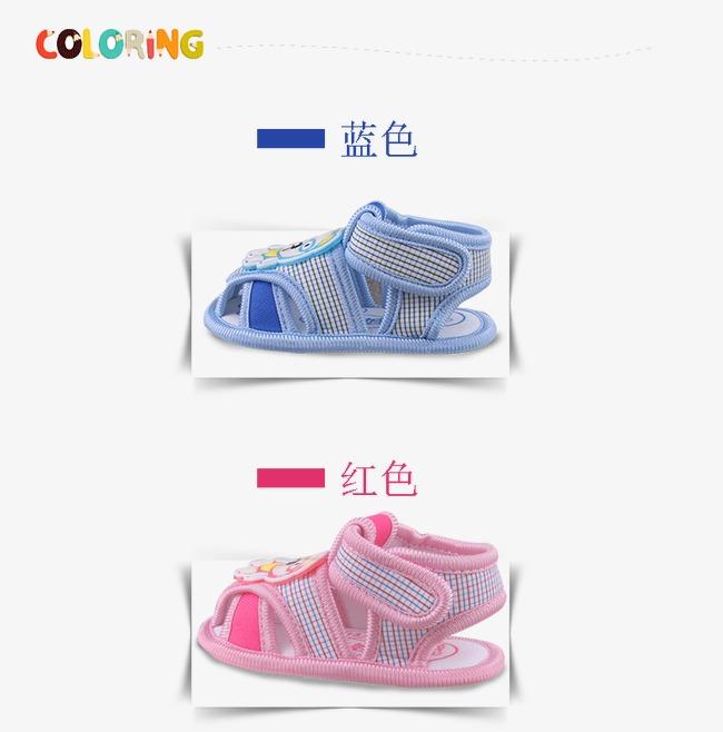 Zapatos De Bebe Color Detalles Zapatos De Bebé Detalles De ...