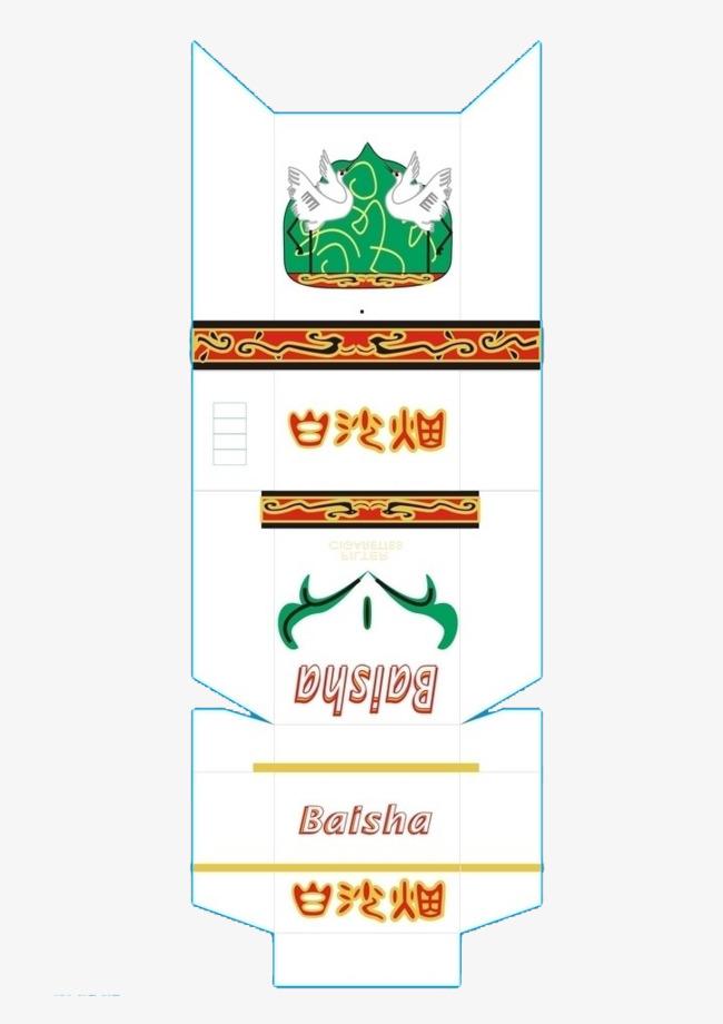 Dessin Paquet De Cigarette bai sha des paquets de cigarettes du dessin bai sha paquet de