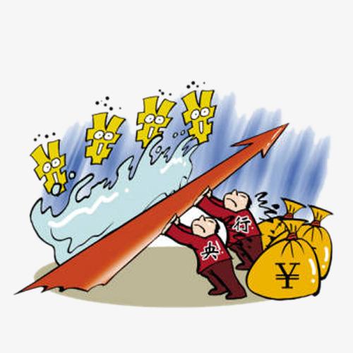 La Reforma Bancaria La Política De Reforma Del Banco Imagen De