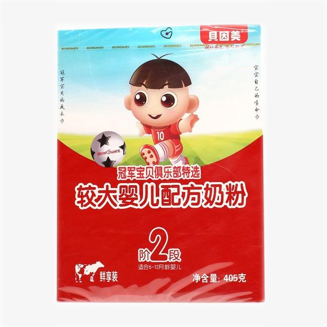 Nhà Vô Địch Bé Đặc Biệt Lớn Hơn Sữa Bột 2 Phần Chọn. Miễn Phí Png Và Clip  Nghệ Thuật