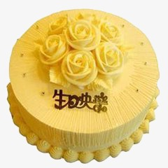 Birthday Cake Happy Flowers Clipart PNG Image
