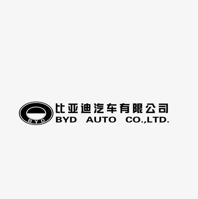 Byd Car Logo Car Vector Logo Vector Vector Png And Vector For