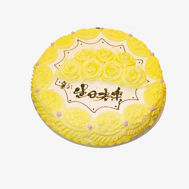 Kuchen Kuchen Kuchen Material Zum Dessert Png Bild Und Clipart Zum