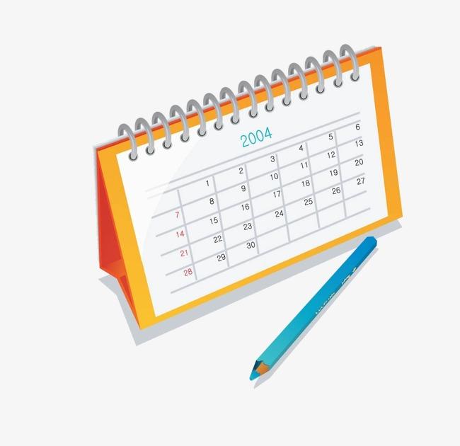 Calendrio 2018 com fundo transparente grtis para imprimir for Clipart calendario