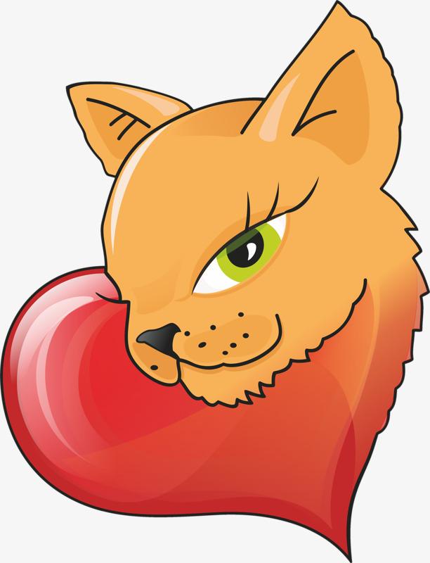 Animales De Dibujos Animados Amor Animal Cartoon Imagen Png Para