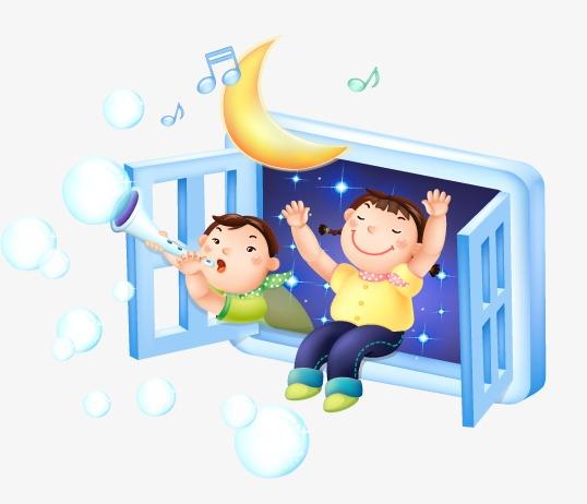 Kartun Kanak Kanak Bermain Dengan Gambar Moon Sedikit Anak ...